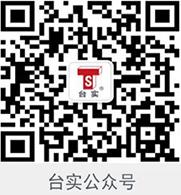 QQ图片20181211083104 副本副本.JPG